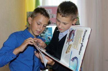 День открытых дверей в детской библиотеке